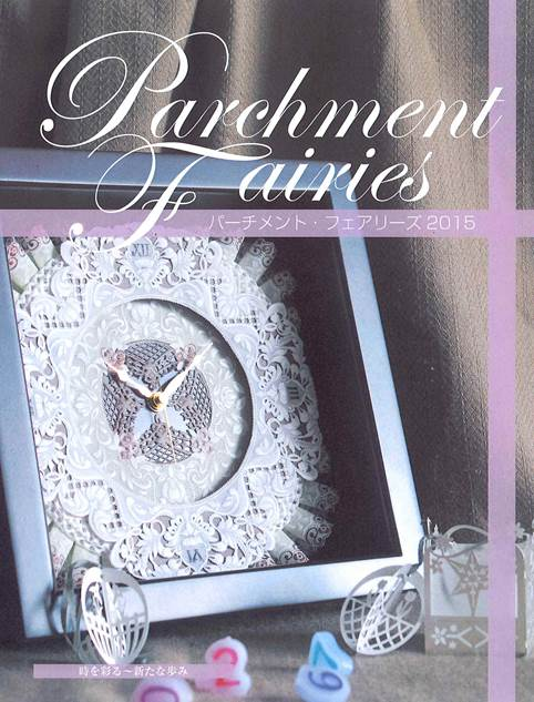 Parchment Fairies 2015