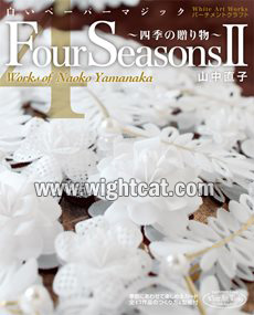 Fours Seasons Book 2